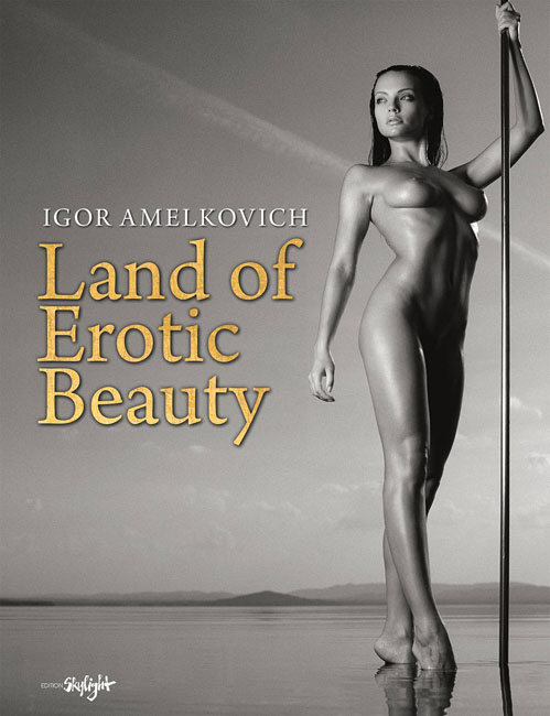 Land of Erotic Beauty